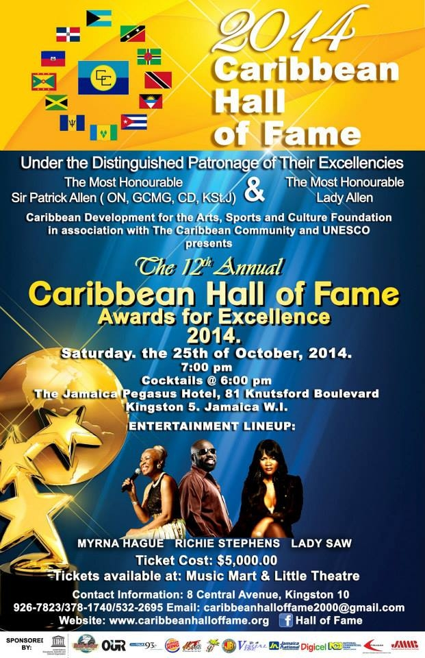 caribbean hall of fame 2014