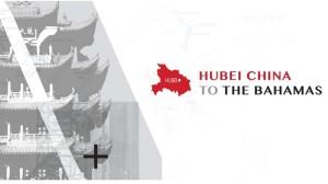 Hubei China Expo