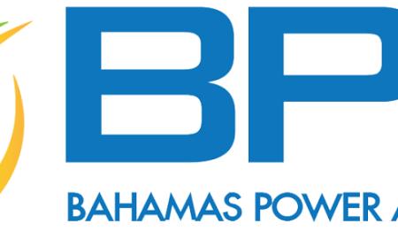 BPL Official Logo