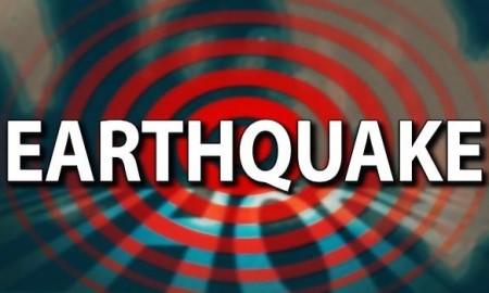 110306090932_earthquake_generic_640