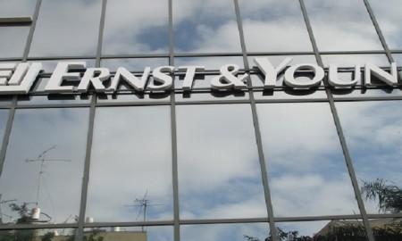 E&Y HQ