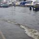 Dock Street floods in Ophelia